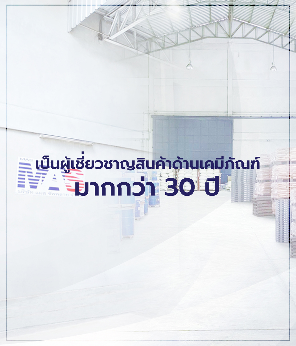 banner-03-mobile