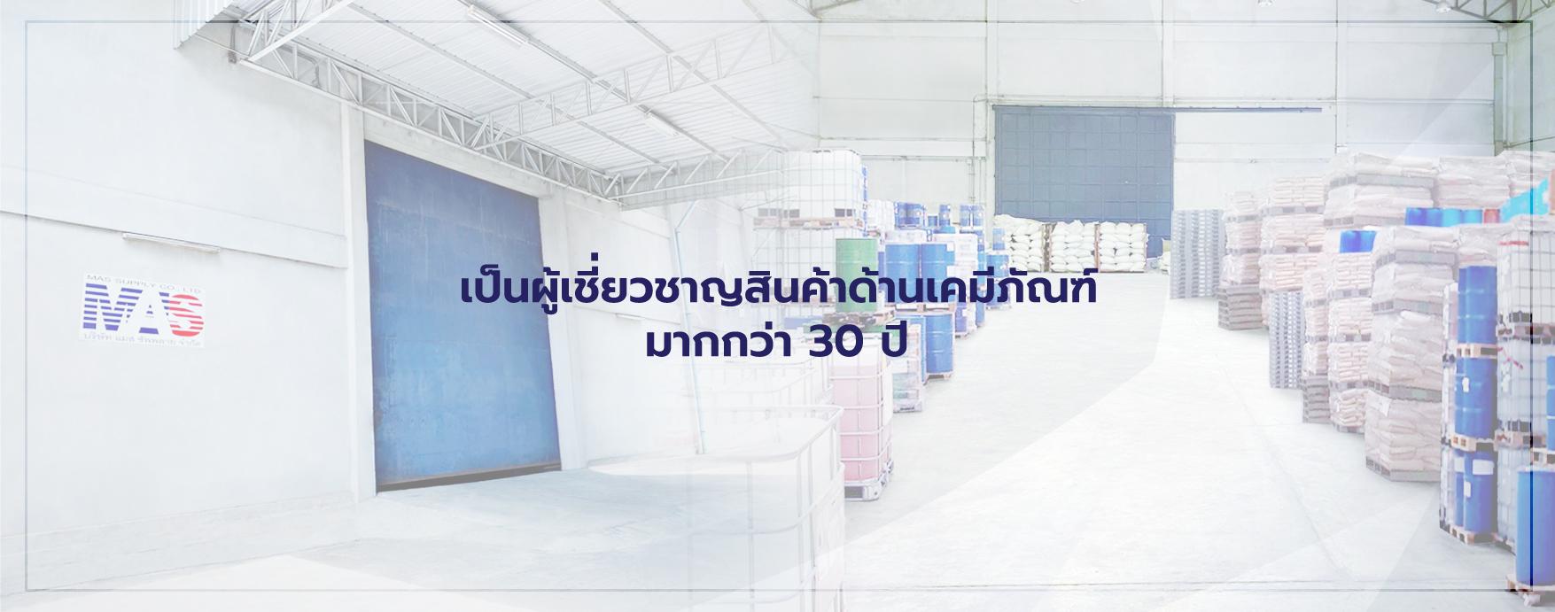 banner-03